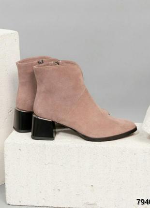 ❤ женские замшевые осенние демисезонные ботинки ботильоны ❤