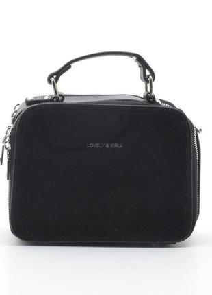 Женская сумка кроссбоди кирпичик чёрная через плечо