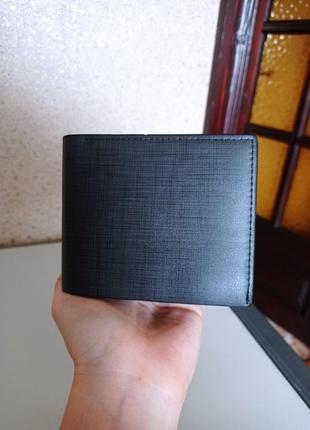 Мужской кошелек портмоне бумажник