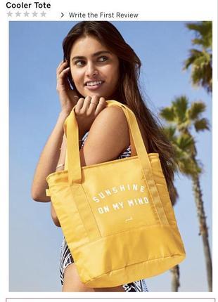 Пляжная сумка термо летняя