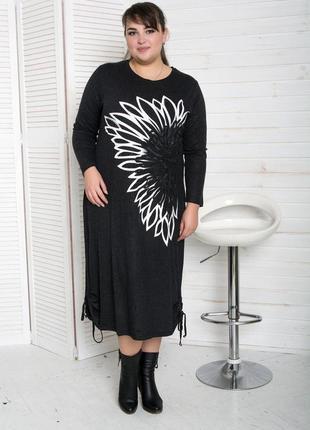 Платье оверсайз с бирками премиум класса