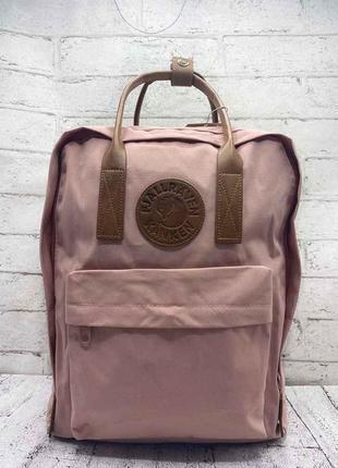 Рюкзак - сумка fjallraven kanken, пудра