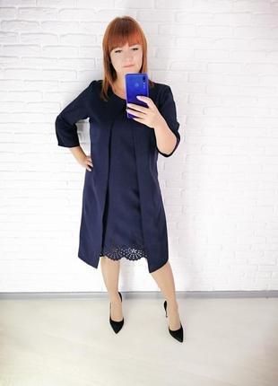 Женское платье больших размеров!