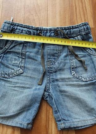 Класні джинсові шорти для садіка