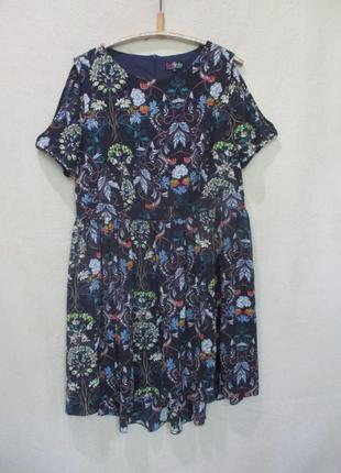 Платье с открытыми плечиками/батал