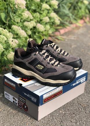 Новые мужские кроссовки, ботинки с железным носком skechers оригинал