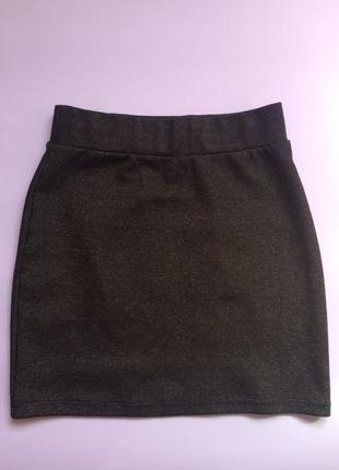 Мерцающая юбка