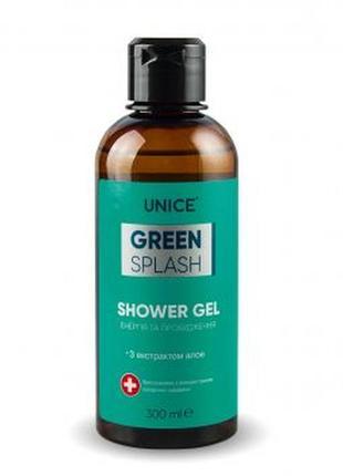 Гель для душу green splash, 300 мл