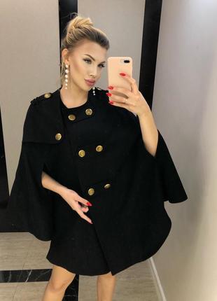 Пальто- пончо