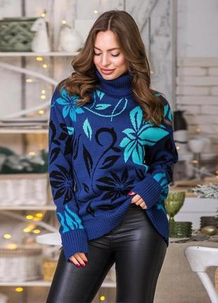 Теплый красивый свитер в стиле оверсайз