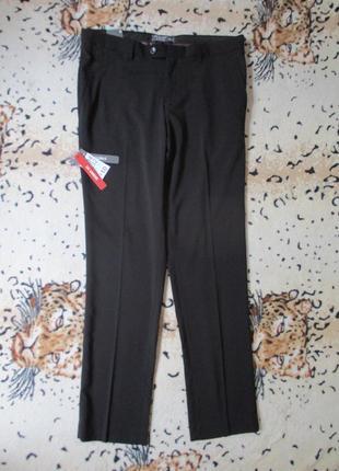 Стильные классические брюки скинни/классика школьные
