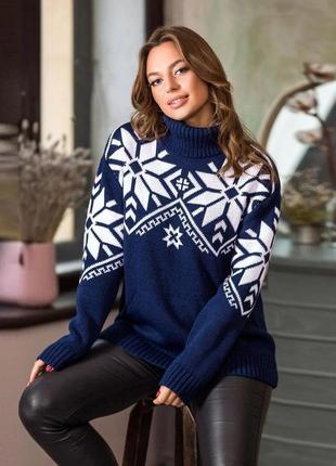 Красивый свитер стиль оверсайз скандинавские мотивы