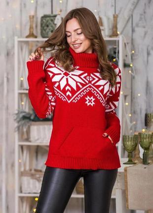 Красный теплый свитер стиль оверсайз