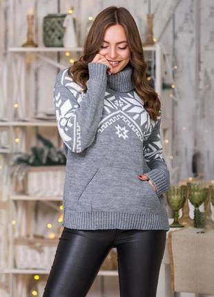 Серый свитер оверсайз с белым зимним орнаментом