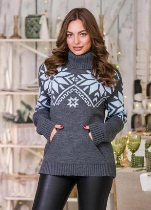 Темно-серый свитер оверсайз украина