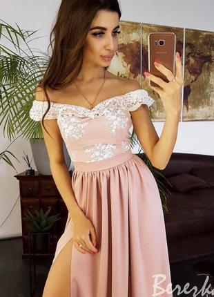 Платье, платья вечерние, платье для дружки
