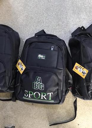 Спортивный рюкзак bag sport