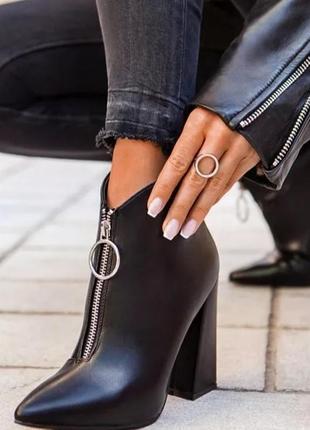 Ботиночки!!!сапер стильные!!!
