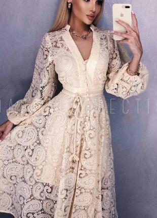 Платье кружево бежевое
