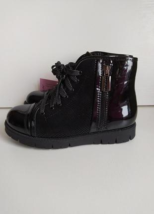 Осенние ботинки 32-37р 2 цвета