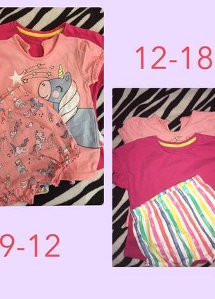 Пижамки 1-2 года