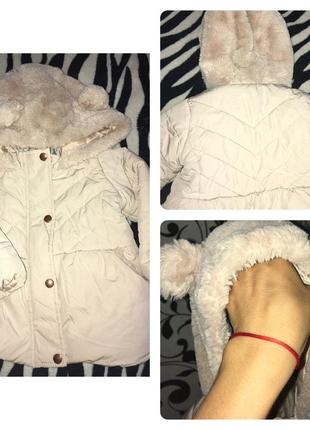 Курточка с ушками ,штаники в подарок