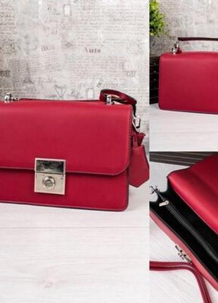 Стильная сумка кроссбоди красная