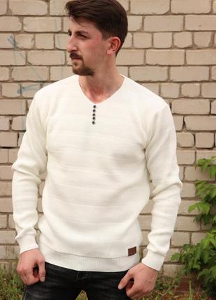 Свитер мужской модный / кофта мужская светлая / джемпер мужской