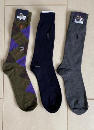 Набор изумительных носочков премиум класса ralph lauren размер 43-44