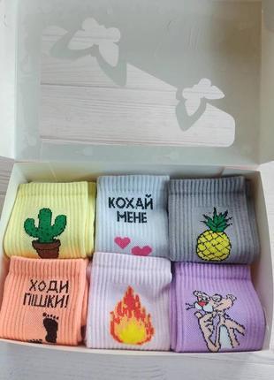 Набор носочков в подарочной упаковке