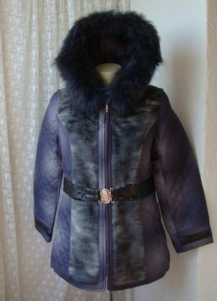 Куртка женская теплая модная осень зима капюшон натуральный мех р.50-52 №3401