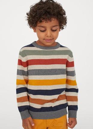 Брендовый стильный джемпер свитер кофта для мальчика h&m (эйч энд эм)