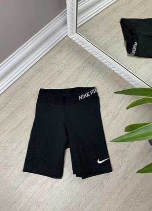 Nike pro найк про женские шорты короткие велосипедки капри спорт черные оригинал