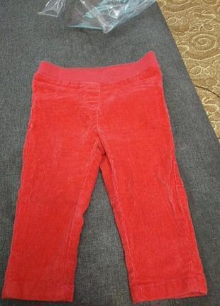 Велюрові штани