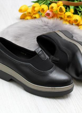 Чёрные закрытые туфли на танкетке. туфли на платформе чёрные. 36-41