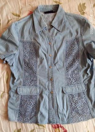 Рубашка на пышные формы