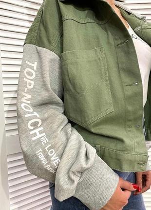 Куртка с капюшоном и трикотажными рукавами