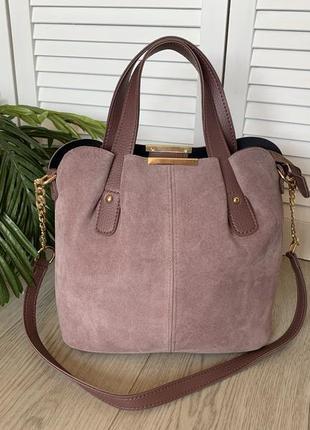 Замшевая женская сумка темная пудра, средний размер