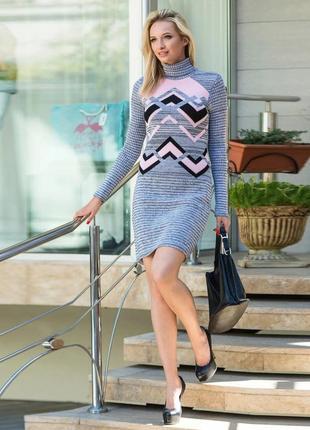 Платье цвет серый меланж с розовым украина