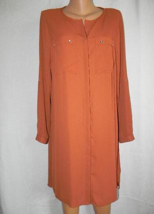 Стильное платье рубашка primark