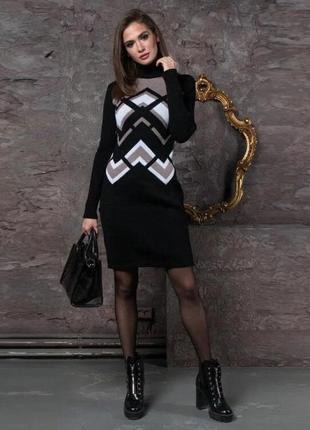 Черное платье с орнаментом цвета капучино украина