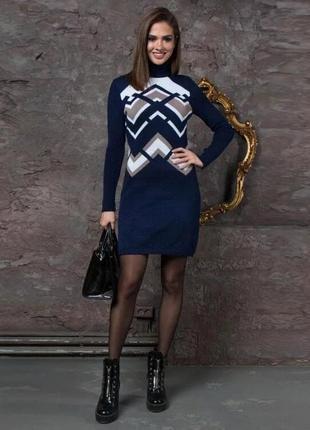 Синее эффектное платье с орнаментом украина