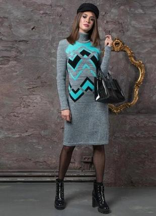 Платье теплое серый меланж с мятным орнаментом