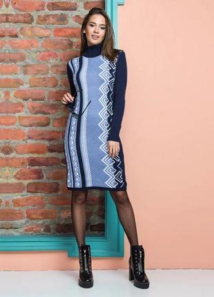 Платье осень-зима цвет синий-голубой-белый