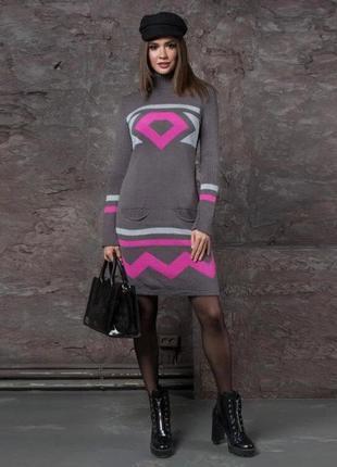 Теплое вязаное платье графит с малиновым орнаментом