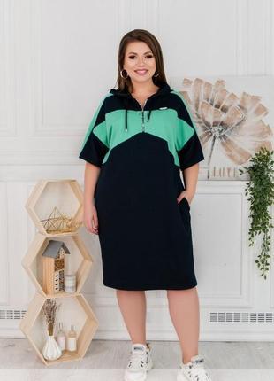 Трикотажное осеннее платье размеры 50-60    (17-200)