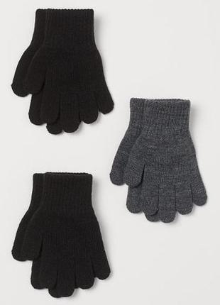 H&m набор перчаток
