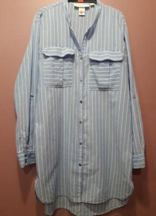 Удлиненная рубашка голубого цвета