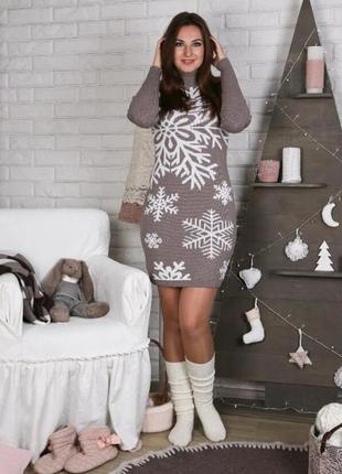 Зимнее платье цвет капучино с белыми снежинками