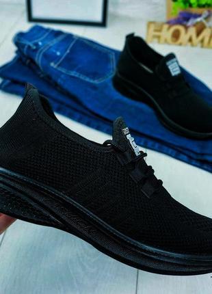 Черные удобные кроссовки...